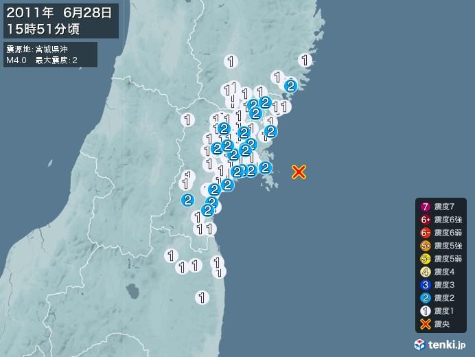地震情報(2011年06月28日15時51分発生)