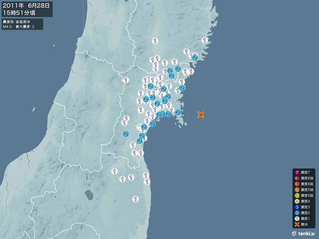 地震情報 2011年06月28日 15時51分頃発生 最大震度:2 震源地:宮城県沖(拡大画像)