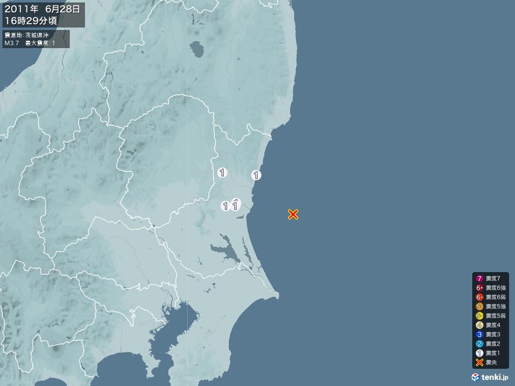 地震情報 2011年06月28日 16時29分頃発生 最大震度:1 震源地:茨城県沖(拡大画像)