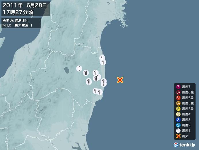 地震情報(2011年06月28日17時27分発生)