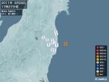 2011年06月28日17時27分頃発生した地震