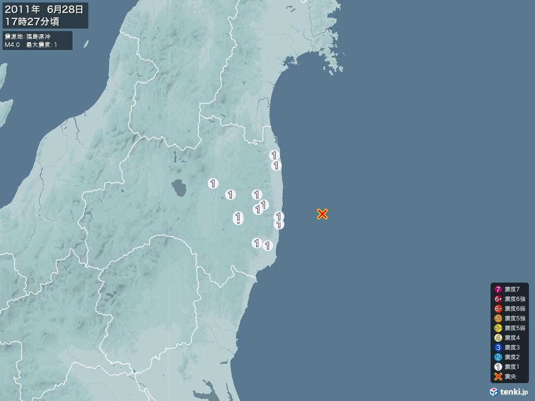 地震情報 2011年06月28日 17時27分頃発生 最大震度:1 震源地:福島県沖(拡大画像)