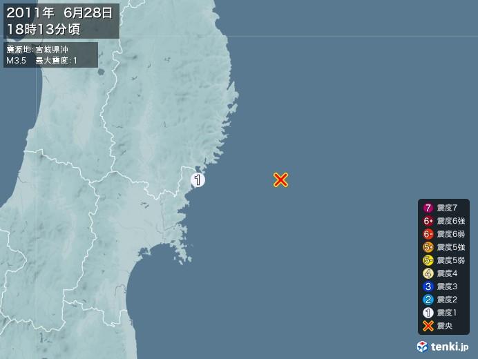 地震情報(2011年06月28日18時13分発生)