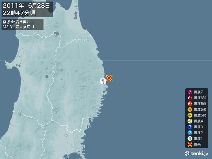 地震情報(2011年06月28日22時47分発生)