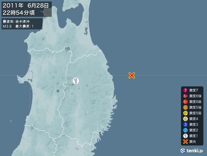 地震情報(2011年06月28日22時54分発生)