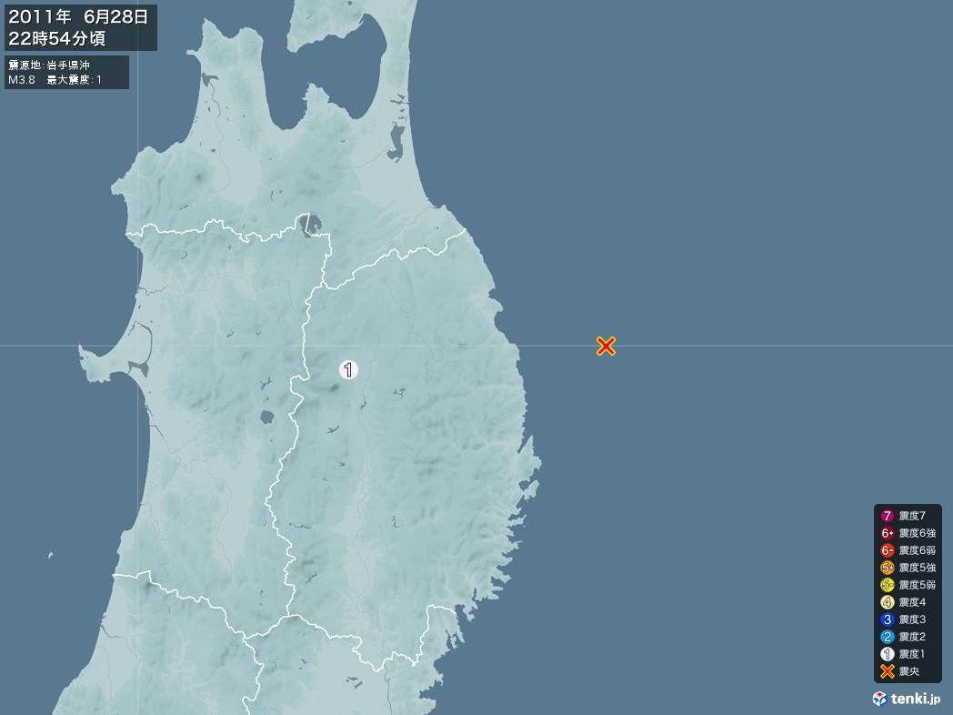 地震情報 2011年06月28日 22時54分頃発生 最大震度:1 震源地:岩手県沖(拡大画像)