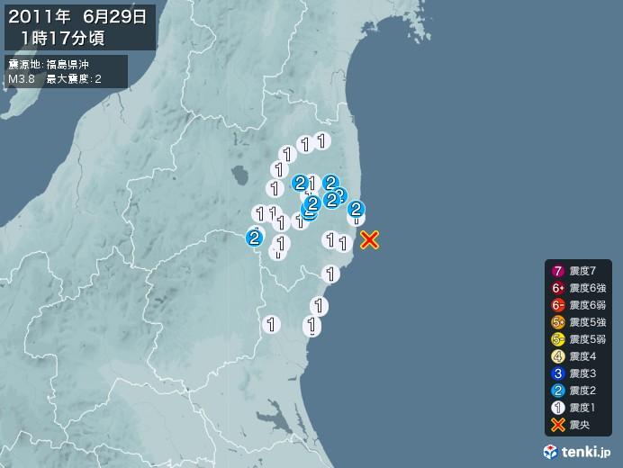 地震情報(2011年06月29日01時17分発生)