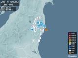 2011年06月29日01時17分頃発生した地震