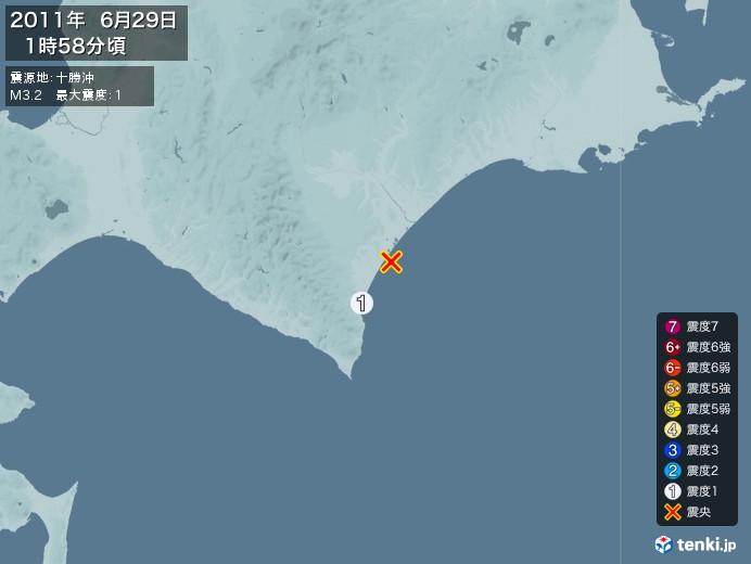 地震情報(2011年06月29日01時58分発生)