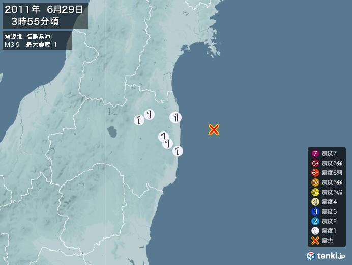 地震情報(2011年06月29日03時55分発生)