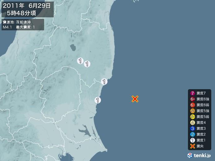 地震情報(2011年06月29日05時48分発生)