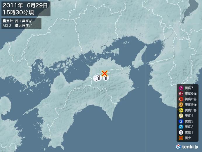 地震情報(2011年06月29日15時30分発生)