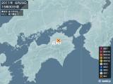 2011年06月29日15時30分頃発生した地震