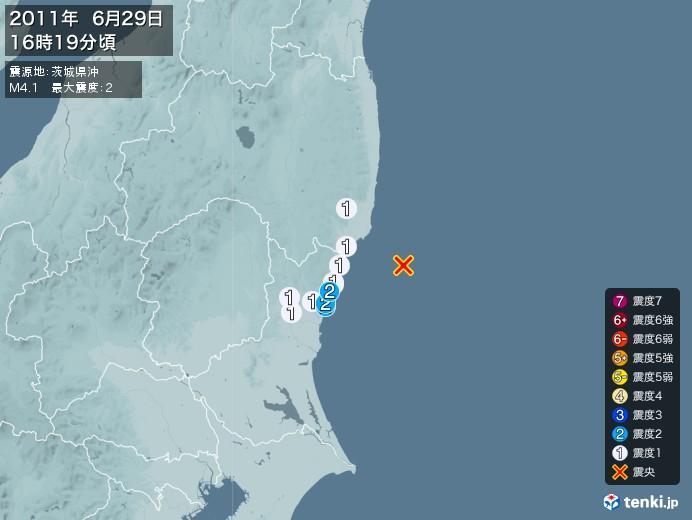 地震情報(2011年06月29日16時19分発生)