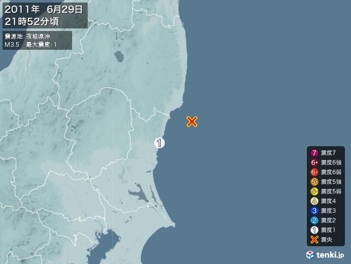 地震情報(2011年06月29日21時52分発生)