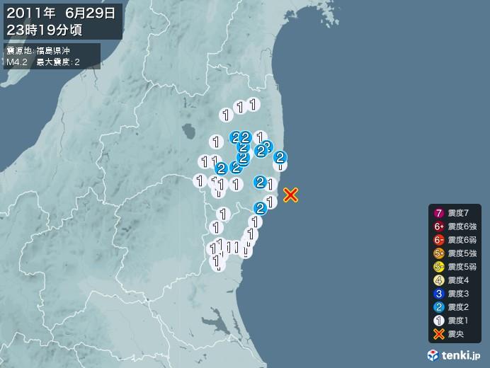 地震情報(2011年06月29日23時19分発生)