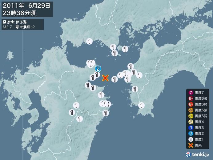 地震情報(2011年06月29日23時36分発生)