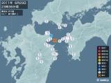 2011年06月29日23時36分頃発生した地震