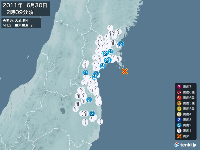 地震情報(2011年06月30日02時09分発生)