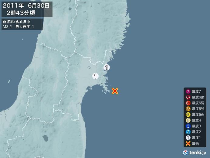 地震情報(2011年06月30日02時43分発生)