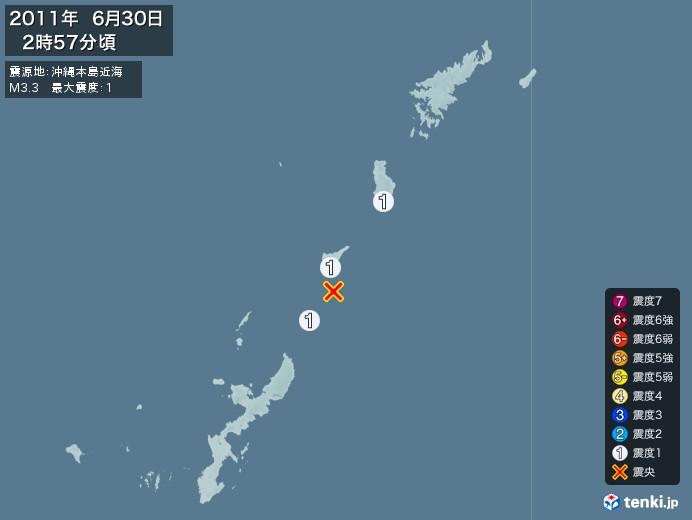 地震情報(2011年06月30日02時57分発生)