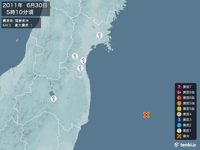 地震情報(2011年06月30日05時10分発生)