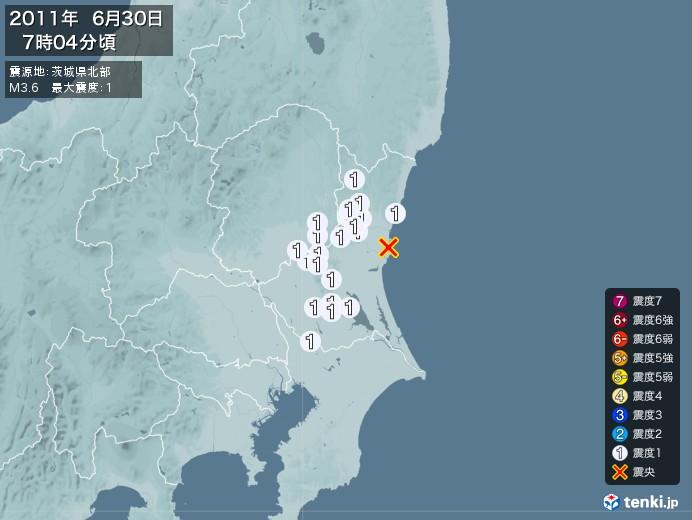 地震情報(2011年06月30日07時04分発生)