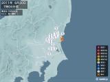 2011年06月30日07時04分頃発生した地震