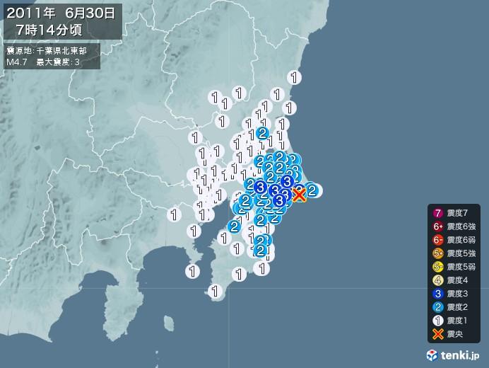 地震情報(2011年06月30日07時14分発生)