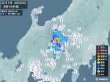 2011年06月30日08時16分頃発生した地震