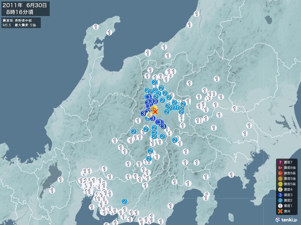 地震情報 2011年06月30日 08時16分頃発生 最大震度:5強 震源地:長野県中部(拡大画像)