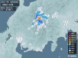2011年06月30日08時21分頃発生した地震