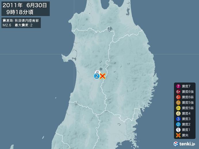 地震情報(2011年06月30日09時18分発生)