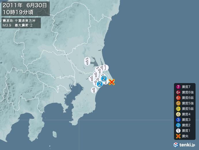 地震情報(2011年06月30日10時19分発生)