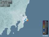 2011年06月30日10時19分頃発生した地震
