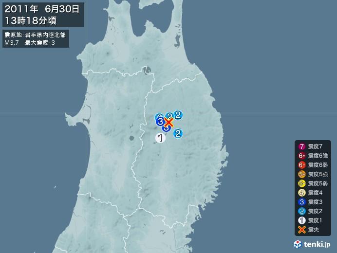 地震情報(2011年06月30日13時18分発生)