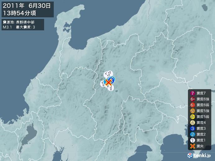 地震情報(2011年06月30日13時54分発生)