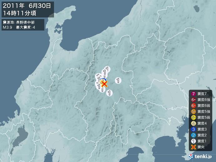 地震情報(2011年06月30日14時11分発生)