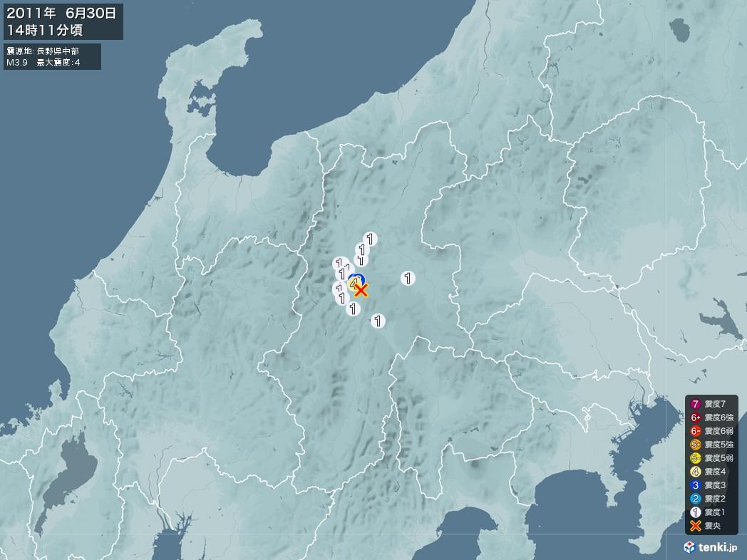 地震情報 2011年06月30日 14時11分頃発生 最大震度:4 震源地:長野県中部(拡大画像)