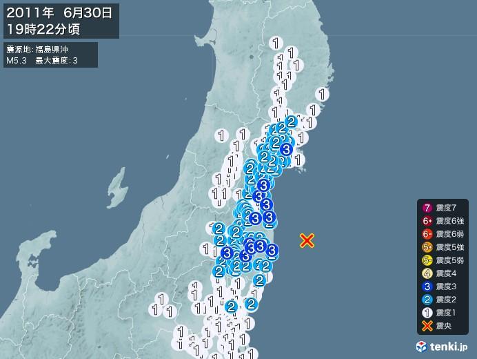 地震情報(2011年06月30日19時22分発生)
