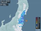 2011年06月30日19時22分頃発生した地震