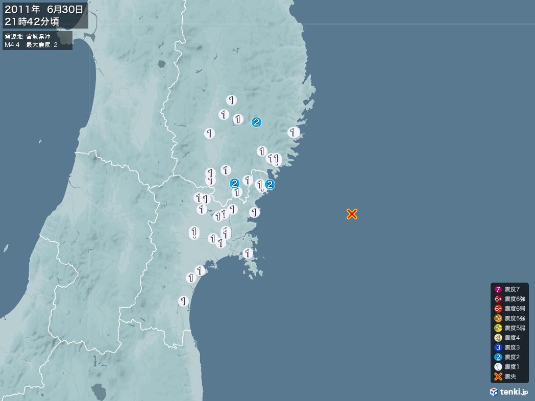 地震情報 2011年06月30日 21時42分頃発生 最大震度:2 震源地:宮城県沖(拡大画像)