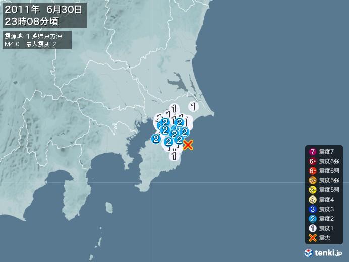 地震情報(2011年06月30日23時08分発生)