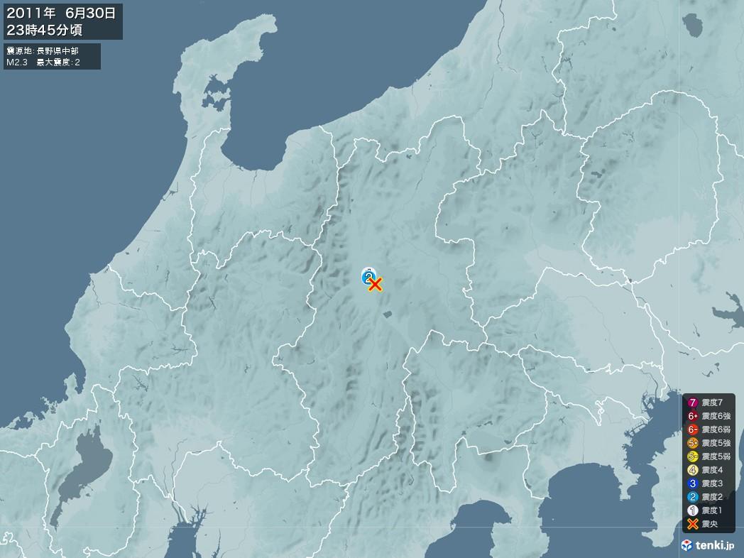 地震情報 2011年06月30日 23時45分頃発生 最大震度:2 震源地:長野県中部(拡大画像)