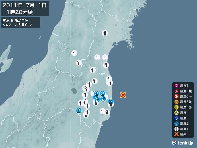 地震情報(2011年07月01日01時20分発生)