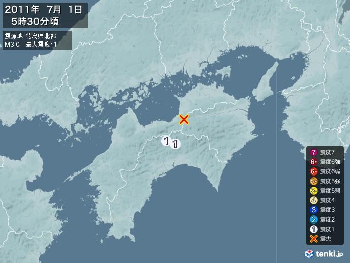 地震情報(2011年07月01日05時30分発生)