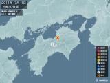 2011年07月01日05時30分頃発生した地震