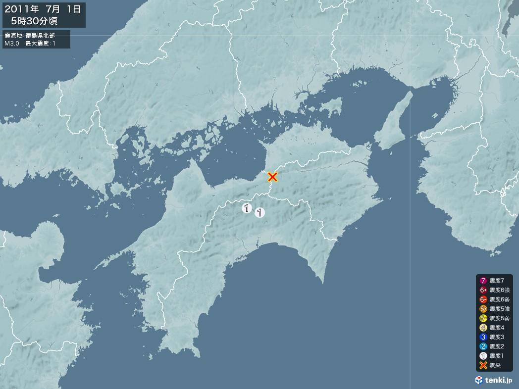 地震情報 2011年07月01日 05時30分頃発生 最大震度:1 震源地:徳島県北部(拡大画像)