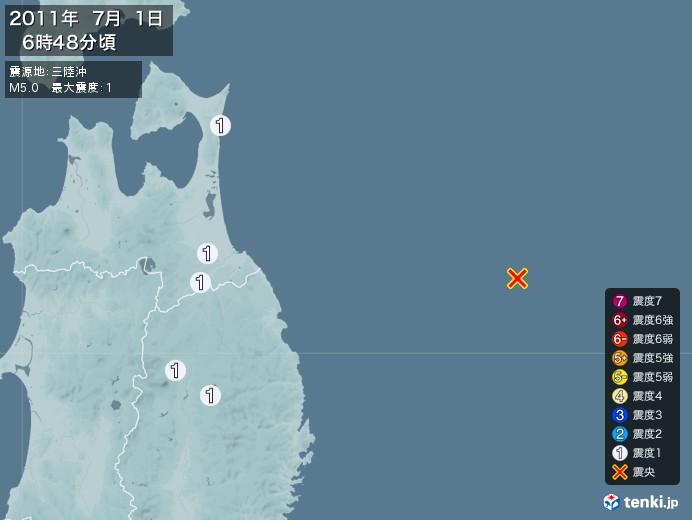 地震情報(2011年07月01日06時48分発生)