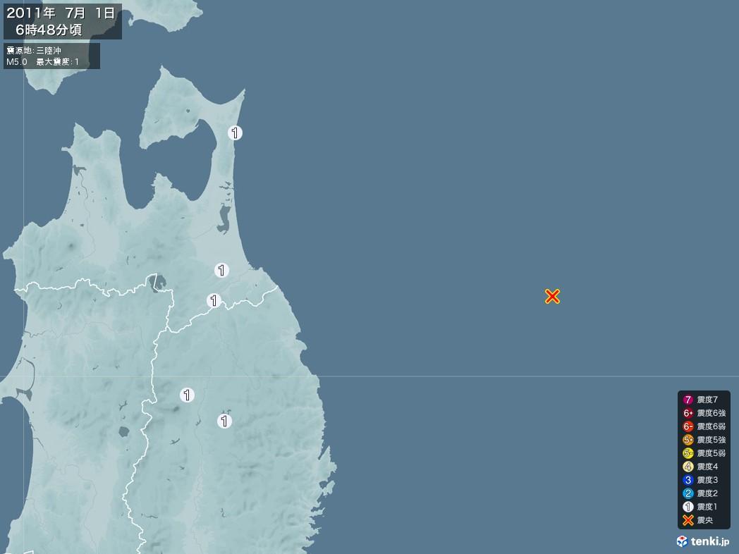 地震情報 2011年07月01日 06時48分頃発生 最大震度:1 震源地:三陸沖(拡大画像)